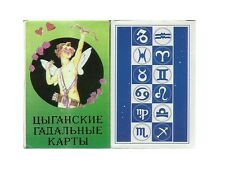 TAROT CARDS FROM SAINT PETERBURG RUSSIA PACK OF 36 CARDS