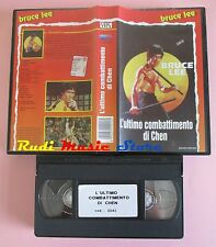 film VHS L'ULTIMO COMBATTIMENTO DI CHEN Bruce Lee Univideo 1979  (F74)  no dvd