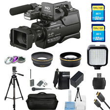 Sony HXR-MC2500 Shoulder Mount AVCHD Camcorder ! Everything You Need Bundle!!