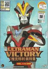ULTRAMAN VICTORY - COMPLETE TV SERIES 1-13 EPS BOX SET (ENG SUB)