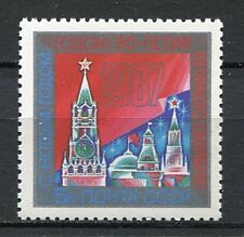 30498) RUSSIA 1986 MNH** New year 1v. Scott#5515