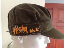 KHAKI  CAP   FITS ALL SIZES    (FACTORY SAMPLE)   BRAND NEW