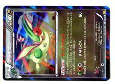 POKEMON JAPONAISE HOLO N° 054/070 FLYGON 140 HP XY5