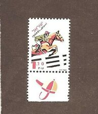 Israel Sport Definitive Horse Riding 1.10NIS Phosphor Left Bale 1244a
