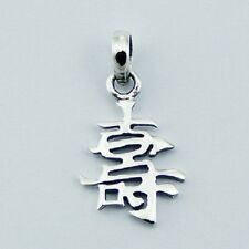 Silver pendant 925 sterling Chinese longevity feng shui symbol 15mm x 28mm new