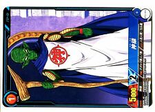 DBZ Carte DRAGON BALL JAPANESE Card Next-Generation N° BT1-045