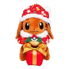 NEW Plush Eevee Holding Christmas Gift Box Exclusive to Pokemon Center Japan TOY