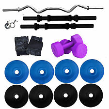 Fitfly PVC Dumbbell +30 kg PVC Plate Weight+3ft Curl Rod+Gloves+PVC Dumbbell