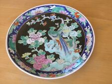 Antique Hand Painted Nippon Enamel Paint Plate Wall Hanger Chinese Famille Noir