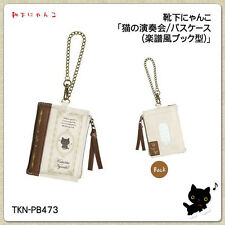 San-X Black Cat with Socks Nyanko Book Type ID Pass ID Card Holder PB47301 10c09
