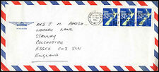 New Zealand 1984 Commercial Airmail Cover To UK #C37737