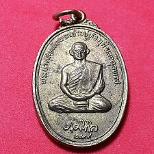 THAI KING BHUMIPOL RAMA9 AMULET COIN REAL GOLD PLATED MEDAL 1977(2520) CEREMONY
