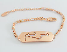Name Bracelet In Arabic MARIAM 18ct Rose Gold Plated Personal Custom Gift Eid