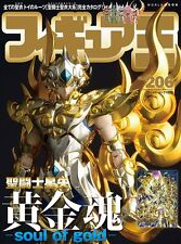 SAINT SEIYA SOUL OF GOLD SPECIAL BOOK JAPAN 2015 FIGURE CLOTH MYTH SHINGO ARAKI