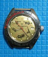 Vintage Russian Military watch Komandirskie WATERPROOF Vostok amphibia 200m.
