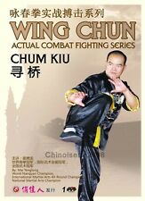 Wing Chun Actual Combat Fighting Series Chum Kiu by Mai Tenglong DVD