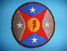 PATCH US AiIR FORCE 4th AIR DEPOT IRLIFT SQUADRON