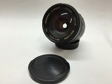 Quantaray  AF Full Frame  for Nikon  28-200mm F/3.5-5.6 D  Macro Lens, W/Manual
