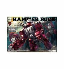 MSS Zoids EMZ-26 Hammer Rock 1/144 scale model kit Kotobukiya