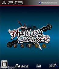 Used PS3 Phantom Breaker Extra