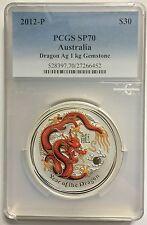 2012-P Australia Lunar Dragon 1 Kg Silver Ruby Gemstone Eye PCGS SP70 Very Rare