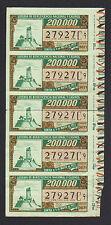 LOTERIA DE BENEFICENCIA NACIONAL Y CASINOS SORTEA 5 DE MAYO 1972 ARGENTINA