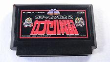 SD Gundam Gachapon Senshi 2 Capsule Senki (Nintendo Famicom FC NES, 1989) Japan