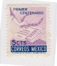 (MCO-348) 1954 Mexico 5c blue& purple primer