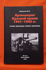 Artillery of the Red Army 1941-43, Russian Text, Ships Priority
