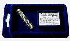 Car Mezuzah Case, Jewish car Mezuza from Jerusalem design with adhesive for Cars