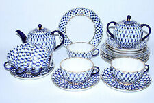 Russian Imperial Lomonosov Porcelain Tea Set Cobalt Net 6/20 22k gold Original