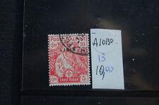 FRANCOBOLLI COLONIE LIBIA USATI N. 13 (A10130)