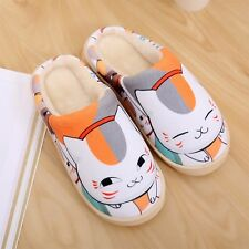 Anime Natsume Yuujinchou Madara Cat Cosplay Plush Antiskid Indoor Home Slippers