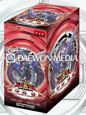 "YUGIOH CARDS  ""ZEXAL COSMO BLAZER"" BOOSTER BOX / Korean Ver"