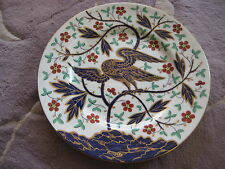 """Royal Worcester Independence 1776 Eagle Bone China Plate, # 4,032, 10 1/2"""" Dia"""