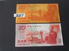 China 1999~50 YUANG~PRC 50 ANNIVERSARY COMMEMORATIVE BANK NOTES OF THE REV ~ NEW