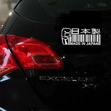 Punk Car Sticker MADE IN JAPAN Window Bumper JDM DRIFT Barcode Vinyl  Decal