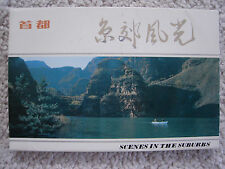 Ten 1980's Chinese Postcards -- Scenes of Bei-Jing's Suburb