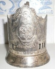 1980 XII OLYMPIC GAMES MOSCOW USSR - TIN GLASS HOLDER No2 - VERY OLD/VERY NICE