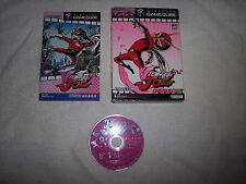 VIEWTIFUL JOE, NINTENDO GAMECUBE/GC/GAME CUBE, GIAPPONESE/JAP/IMPORT/JP