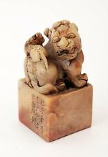 A CARVED TWO LIONS SOAPSTONE SQUARE SEAL. Lot 3391