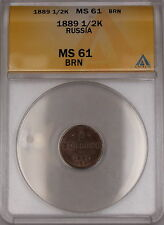 1889 Russia 1/2K Kopeck Coin ANACS MS-61 BRN Brown *Scarce Condition*