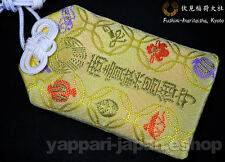Japan Business Success Amulet​ Inari Shrine Omamori Good Business Fushimi Kyoto