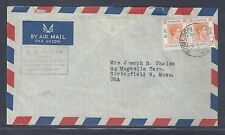 1950 Hong Kong Air Mail Cover to Massachusetts - Pair of Scott #163B (SG #156)