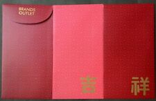 ANG POW RED PACKET - BRANDS OUTLET 2015   (2 PCS/SET)