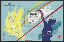China Macau 2016 S/S FIVB Volleyball World Grand Prix  stamp