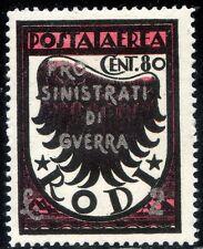 Occupazione Tedesca dell'Egeo 1944 Pro sinistrati di guerra PA n. 57 ** (m2307)