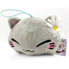 Nemuneko Flower Sleepy Neko Cat Plush Grey Kawaii Kitty Japan FuRyu UFO *USA*