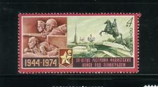 RUSSIA  1974  SC4167 30 TH ANNIV OF VICTORY WWII , MONUMENT MNH    # 7412