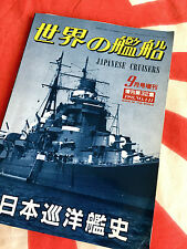 HISTORY IJN CRUISERS Japanese Navy Ships of World 441 Line Drawings Photographs